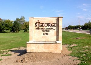 Custom Stone Church Monument Sign with Fountain/Planter