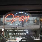 LED Open For Business Sign